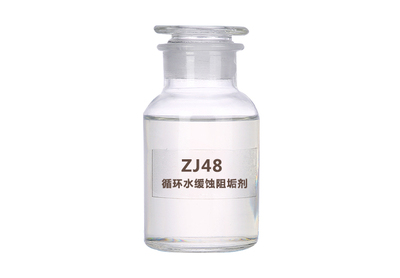 ZJ48 corrosion inhibitor for circulating water