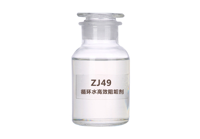 ZJ49 efficient scale inhibitor for circulating water