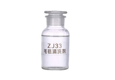 ZJ33 carpet cleaning agent