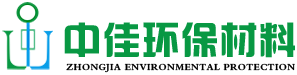 Dongguan Zhongjia environmental protection material Co., Ltd.